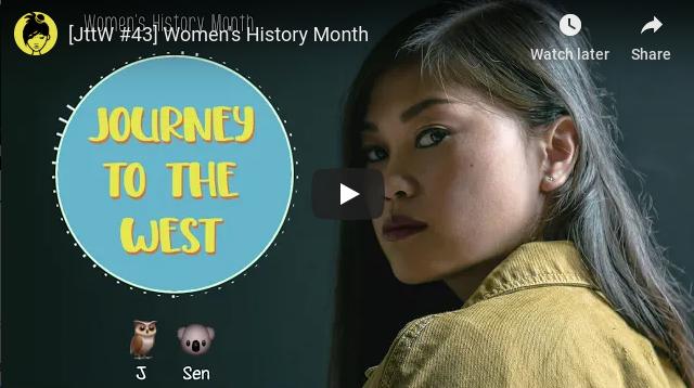 [JttW #43] Women's HistoryMonth